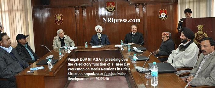 Punjab News Nri News